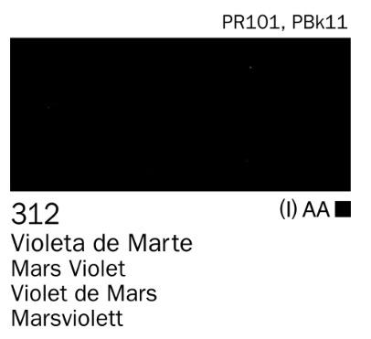Venta pintura online: Acrilico Violeta de marte nº312